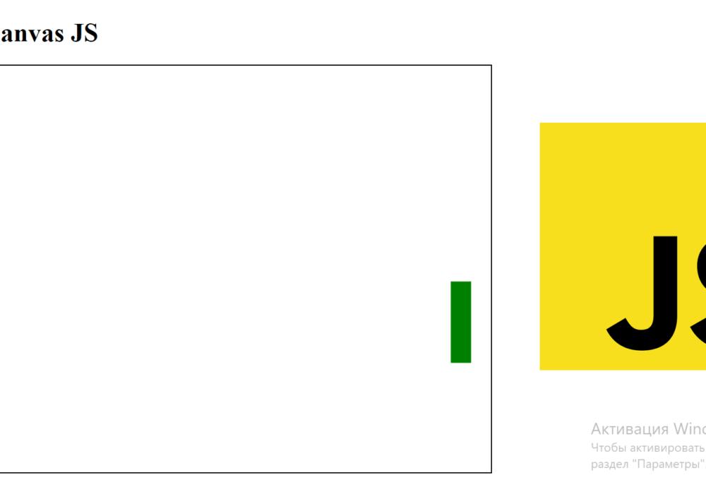 Javascript пинг понг создаём игру с использованием canvas