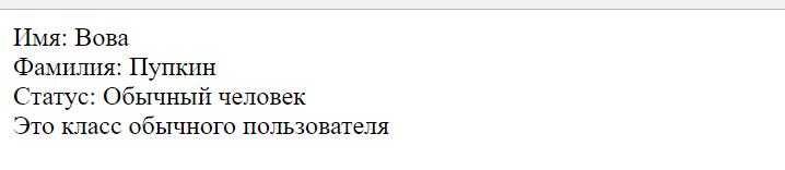 Вывод программы интерфейса в PHP