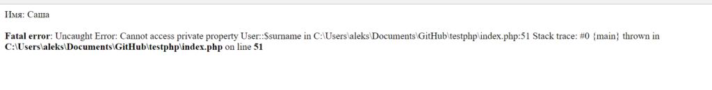 Вывод объекта класса User