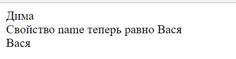 Перегрузка в PHP