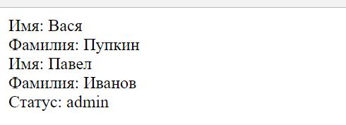 Вывод объектов из пространства имен в PHP