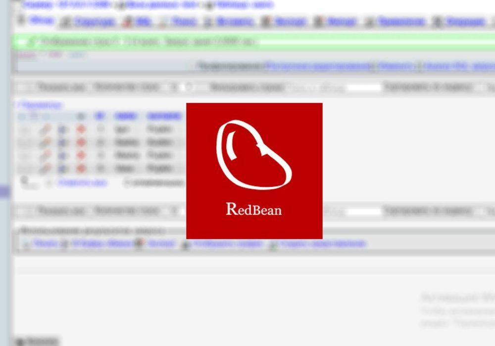 Обзор PHP Redbean