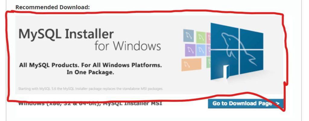 Скачать MySQL бесплатно