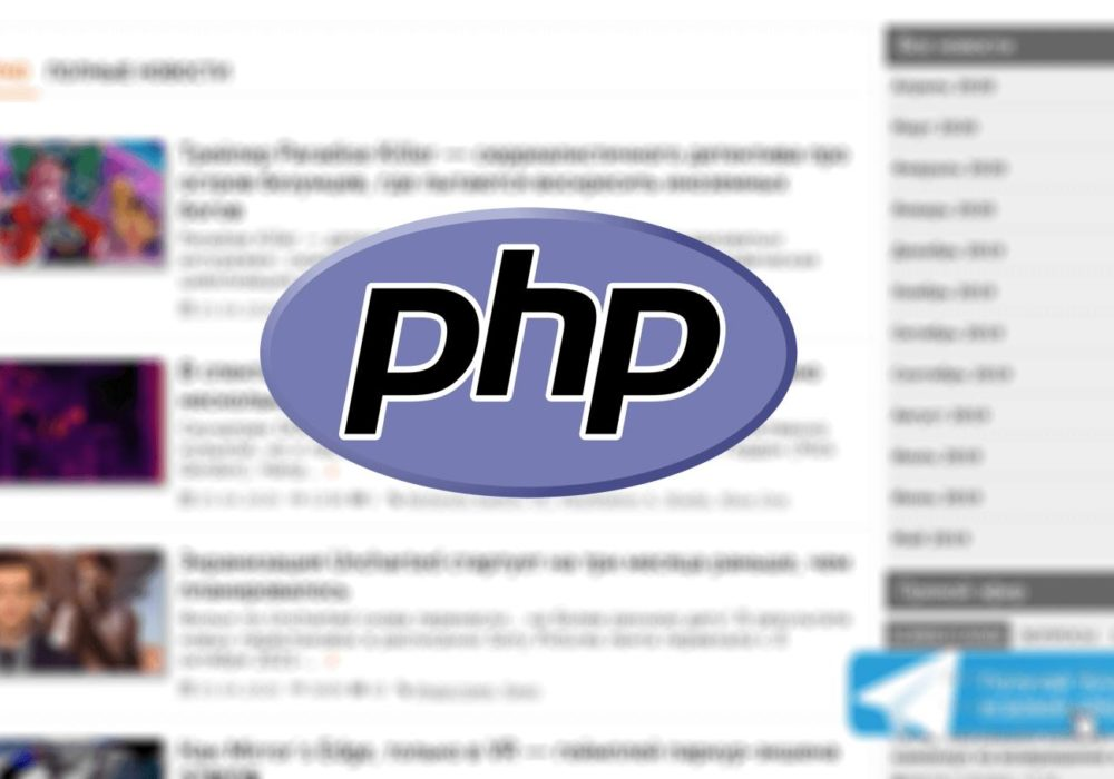 парсеры на основе php
