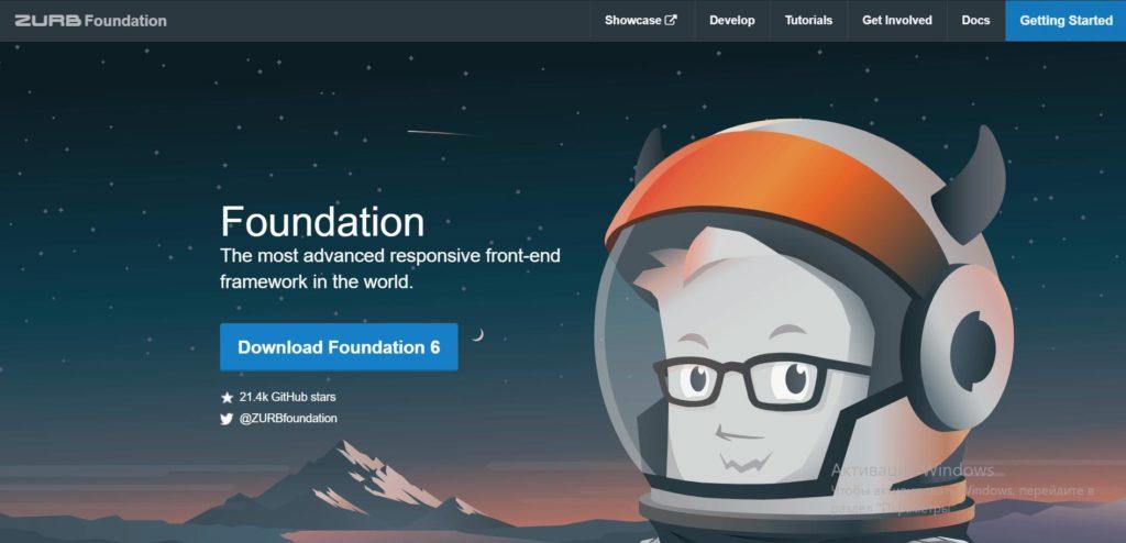 Foundation самый медленный CSS фреймворк