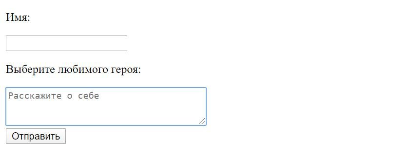 формы html textarea