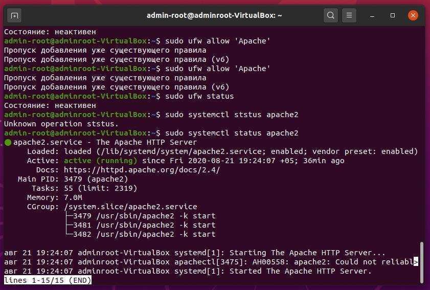 Проверка статуса apache на Linux ubuntu 20.04