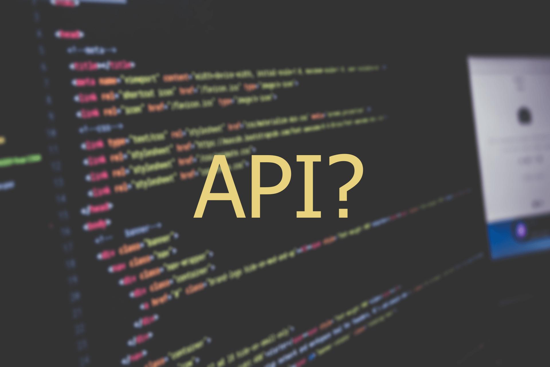 Что такое API