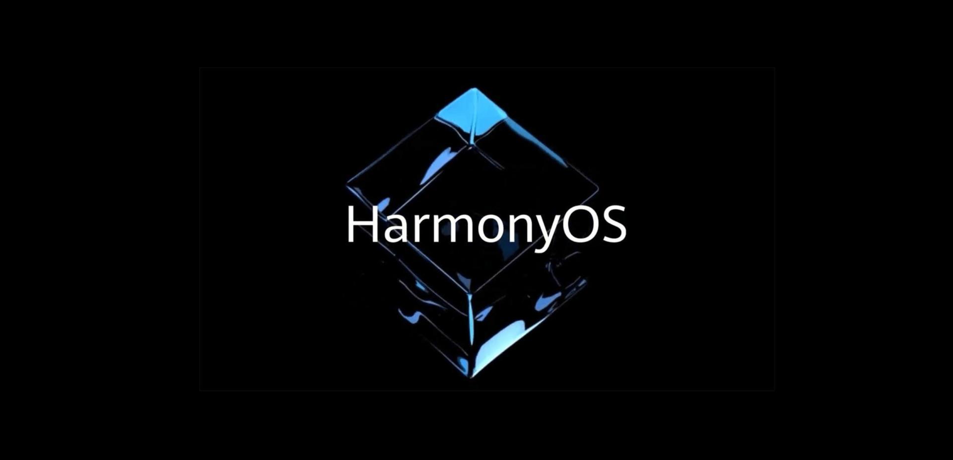 Harmony ОС