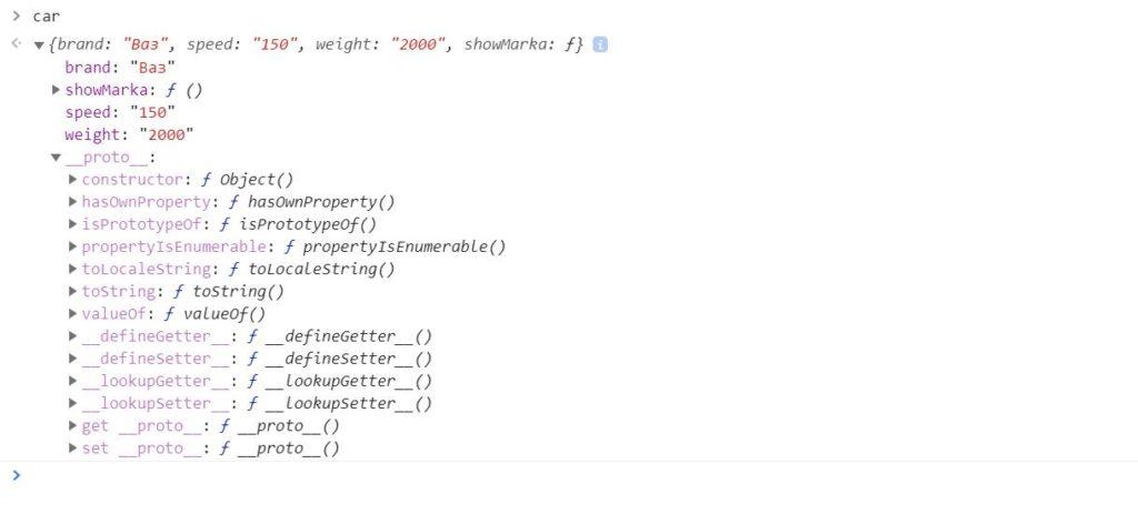 прототип объекта javascript