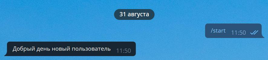 Первый telegram bot на JavaScript