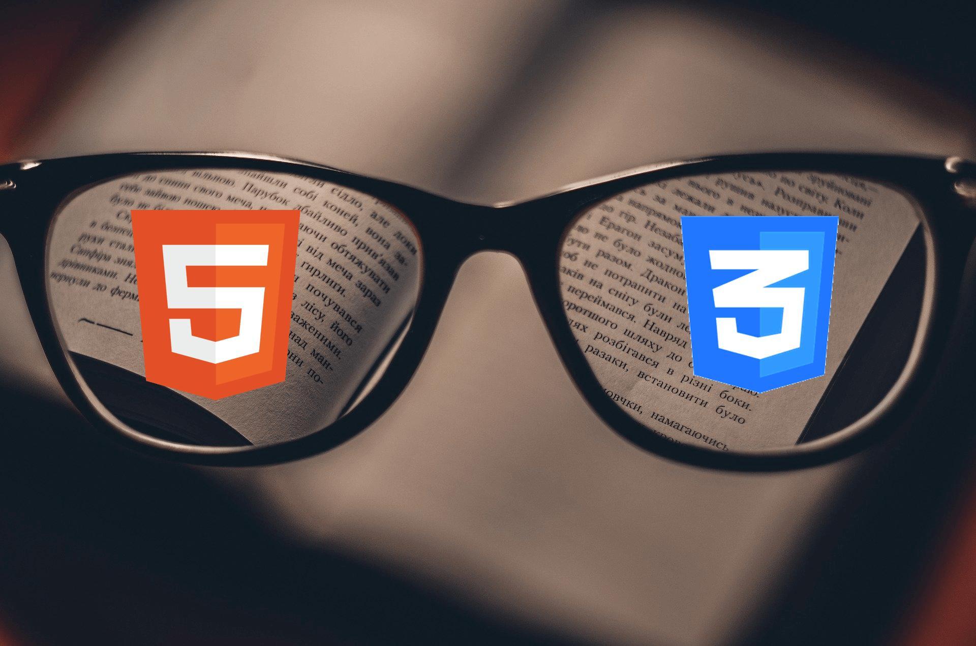 Топ 3 книг по HTML и CSS