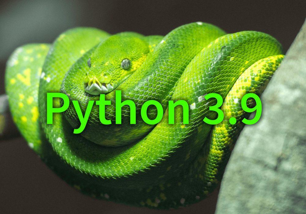 python 3.9 что нового