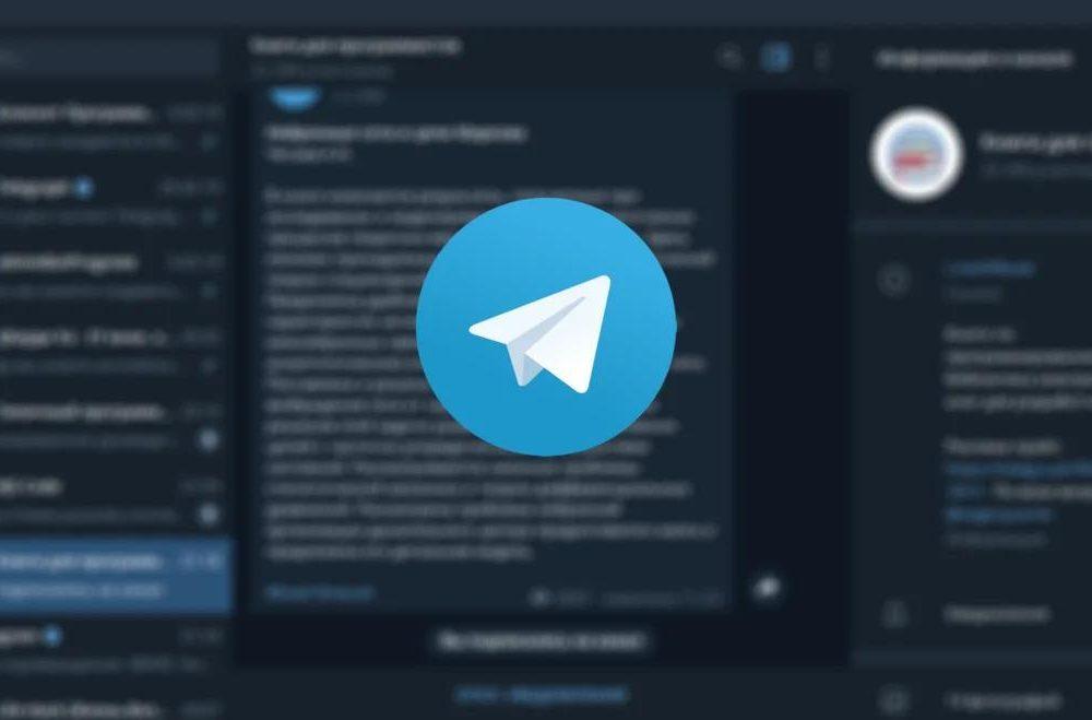 Telegram каналы для программистов только лучшие