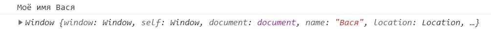 Ещё один контекст в JavaScript