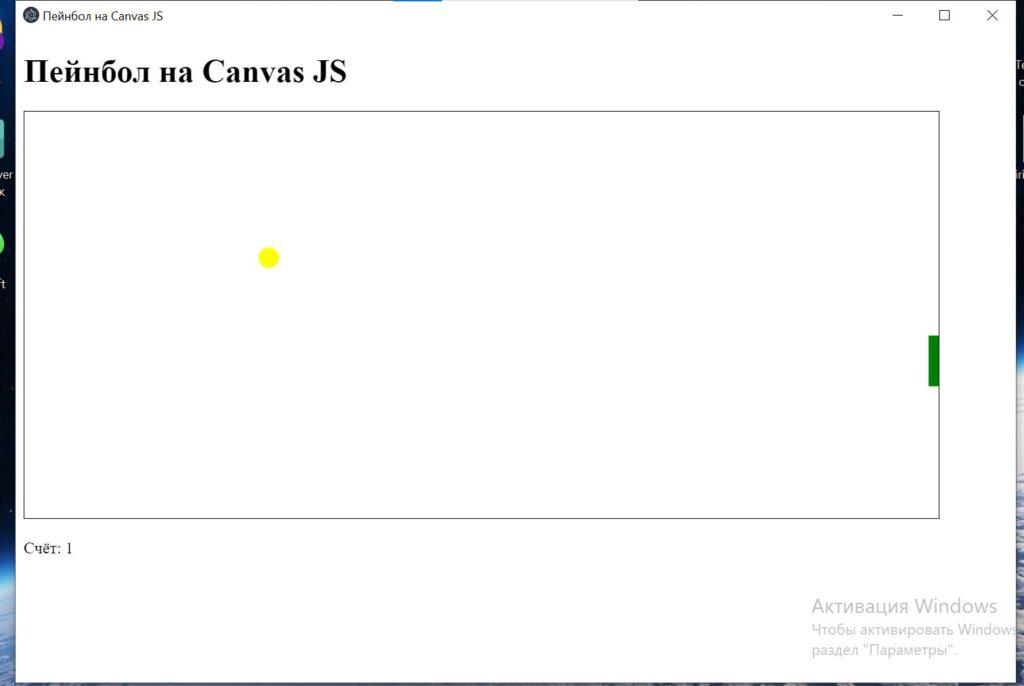 Готовое electron js приложение