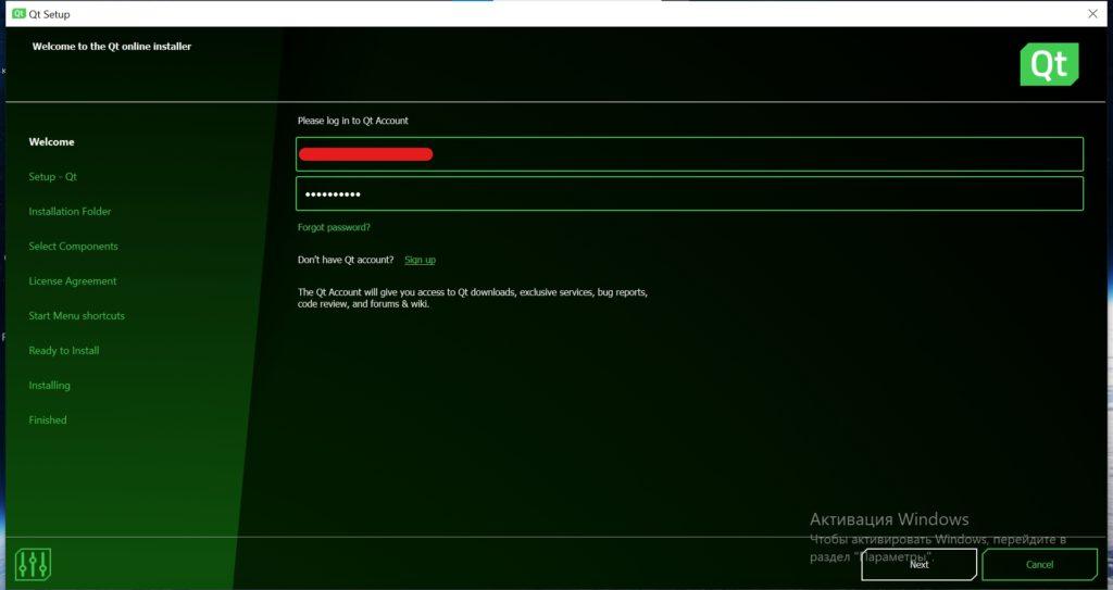 Начала установки Qt на Windows 10 или 7, 8