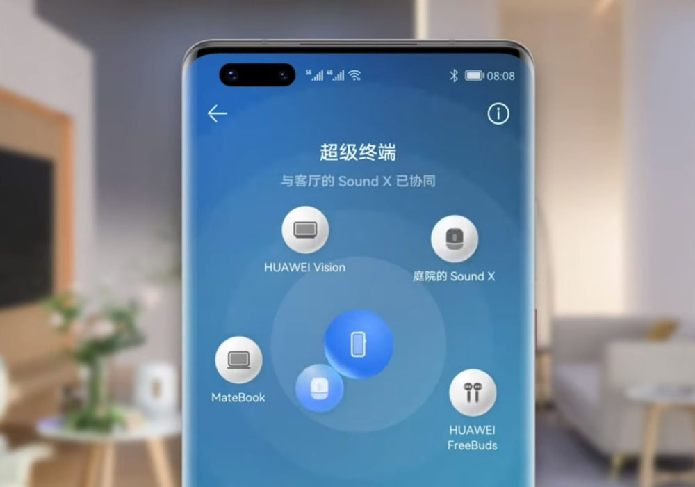 Huawei объявила о HarmonyOS на своих смартфонах
