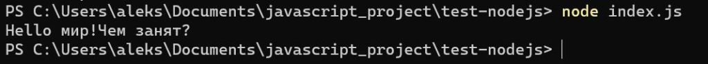 Добавление текста во файл