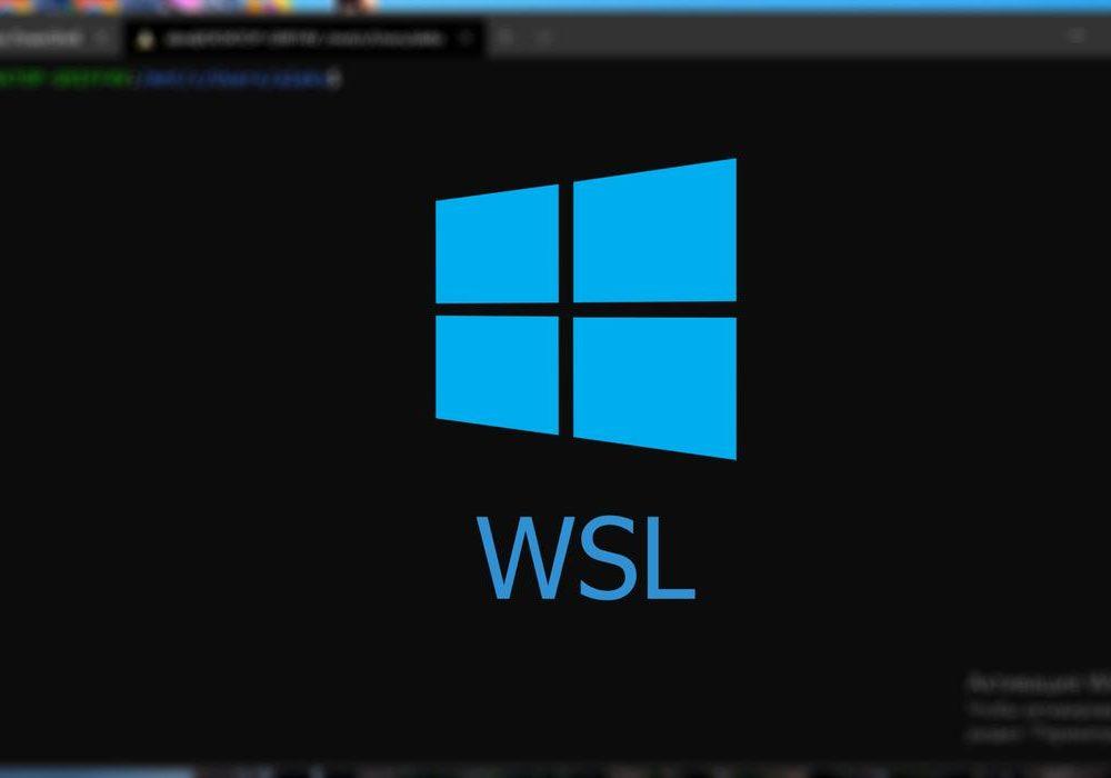 Установка WLS Windows 10 или подсистему Linu