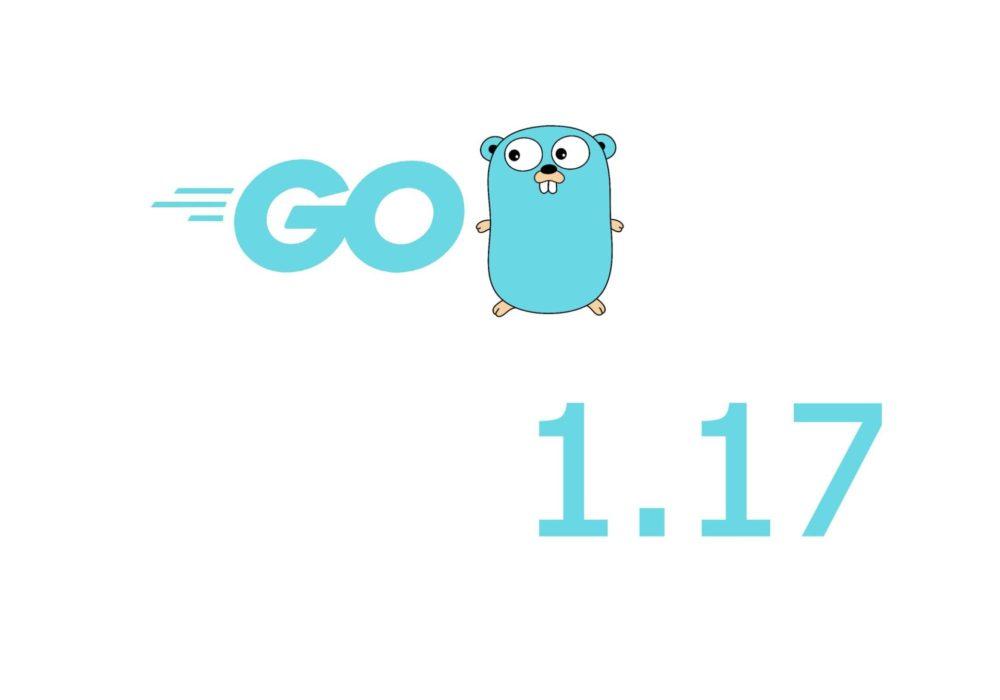 Golang 1.17 что нового в новой версии языка